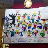 1 loup, 2 histoires, 26 doudous Ecole Marcel Cartier MS Rouen