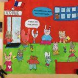 3_École maternelle E. Cheneau Hanches Mme Ghali MS et GS
