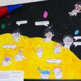 Les toutous dans l'espace-Ecole Marcel Cartier- PS MS GS- Rouen