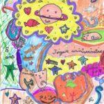 Mathilde dessin anniversaire de Zoé